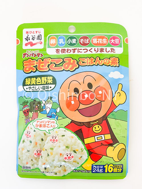 Nagatanien Mazekomi Gohannomoto Vegetable Anpanman
