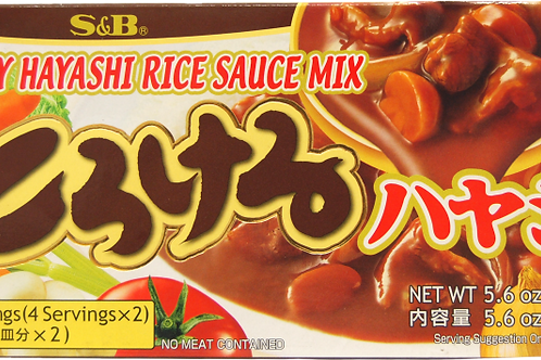 S&B Tasty Hayashi Rice Sauce Mix