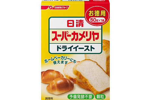 Nissin Dry Yeast