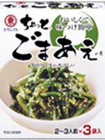 Higashimaru Goma Mix Seasoning