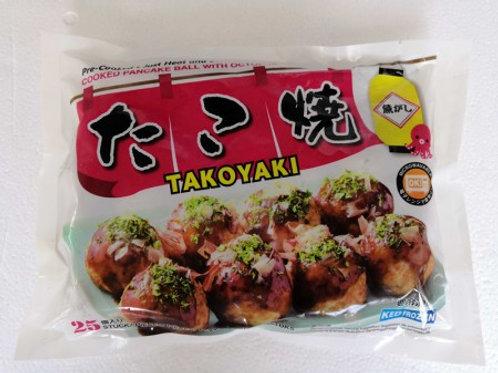 J-BASKET Takoyaki