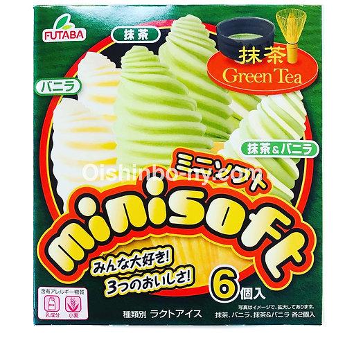 Futaba Minisoft Ice Cream Matcha and Vanilla Mix