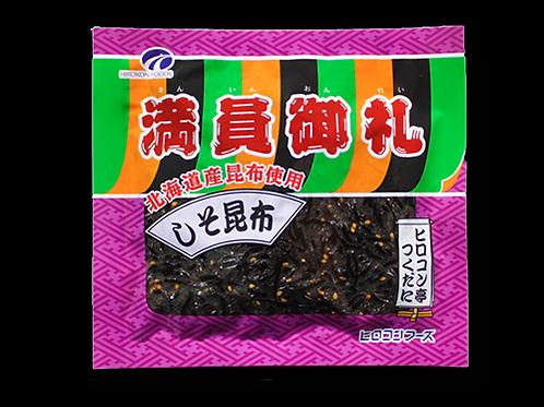 HIROKON Shiso Kombu Kelp