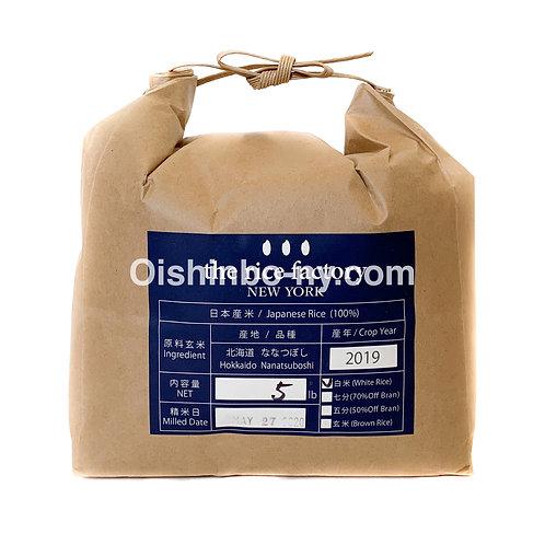 The Rice Factory Hokkaido Nanatsubosi White Rice