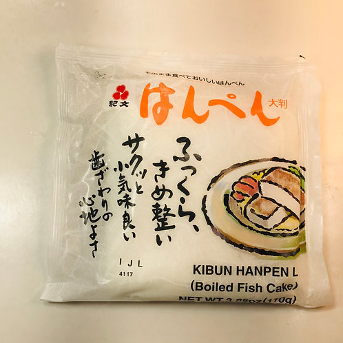 Kibun Hanpen Steamed Fish and Starch Cake