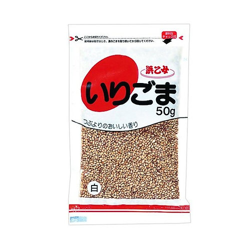 Hamaotome Ground Sesame Seeds White
