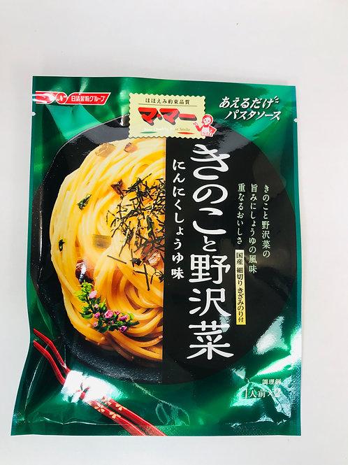Mama Mushroom and Vegetable Garlic Soy Sauce