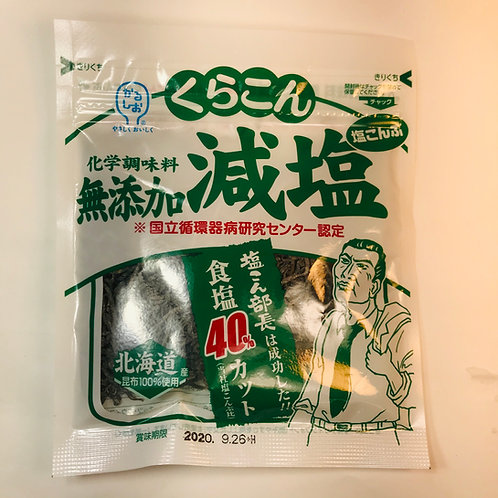 Kurakon Salted Kombu Kelp - No-Additives Low-Sodium