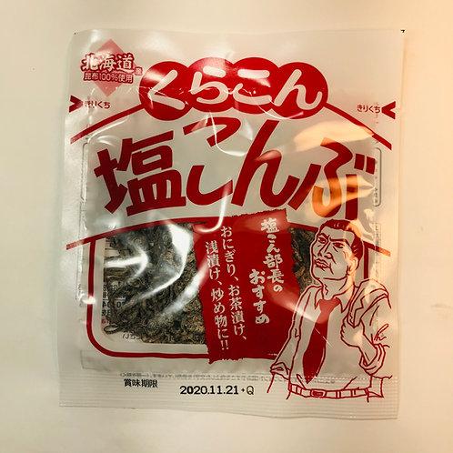 Kurakon Salted Kombu Kelp