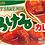 Thumbnail: S&B Tasty Curry Sauce Mix