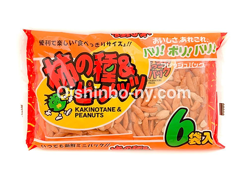 Kanazuru Kakinotane & Peanuts Rice Crackers
