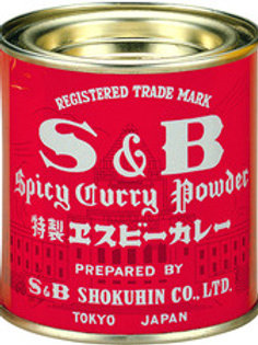 S&B Curry Powder
