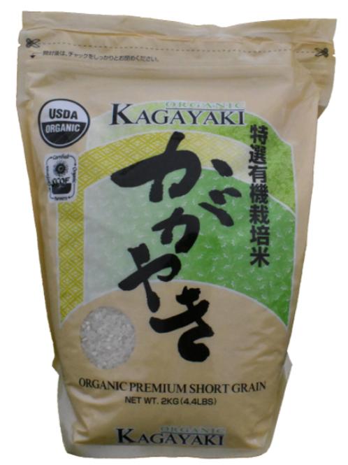 Organic Kagayaki Rice
