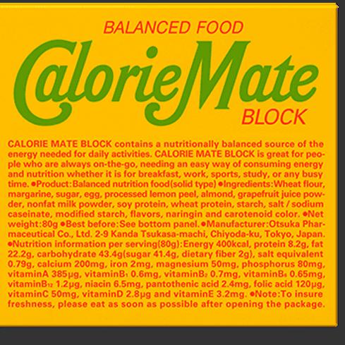 Otsuka CalorieMate Nutritional Energy Bar Fruits