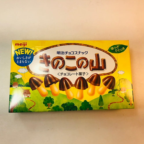 Meiji Kinoko No Yama - Mushroom Mountain