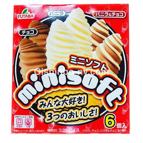 Futaba Minisoft Ice Cream Chocolate and Vanilla Mix
