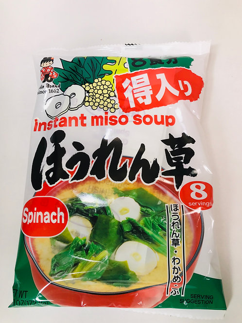 Shinsyuichi Instant Miso Soup Spinach