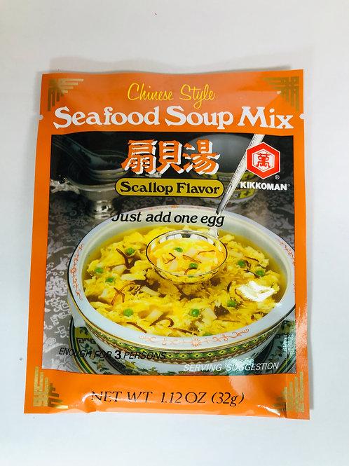 Kikkoman Seafood Soup Mix Scallop