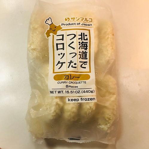 Sanmarco Hokkaido Croquette Curry