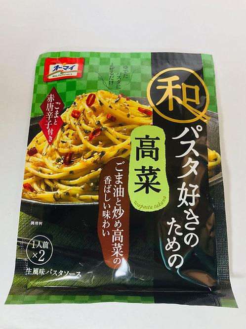 Omai Pasta Sauce Takana Mustard Greens