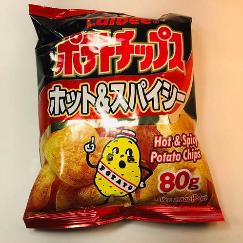 Calbee Potato Chips Spicy