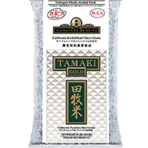 Tamaki Gold Rice