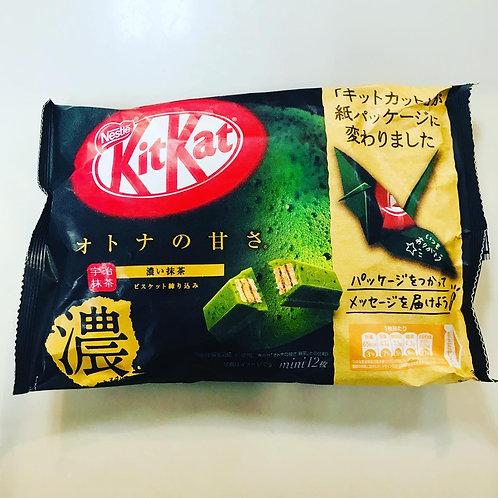 Nestle KitKat Dark Matcha