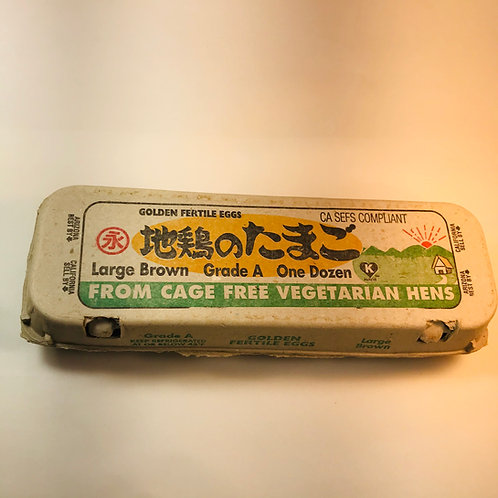 Nagatoshi Cage-Free Brown Eggs