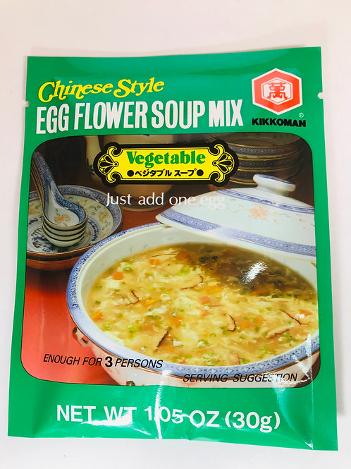 Kikkoman Egg Flower Soup Mix Vegetable