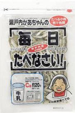 Okabe Setouchi Kacahan No Taberu Kozakana Anchovies