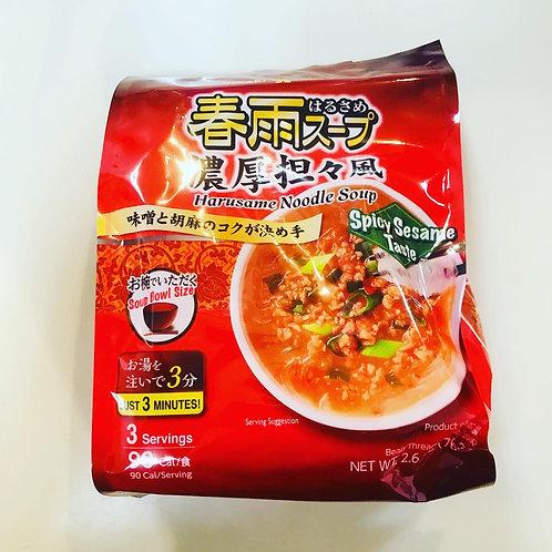 Hikari Harusame Noodle Soup - Spicy Sesame