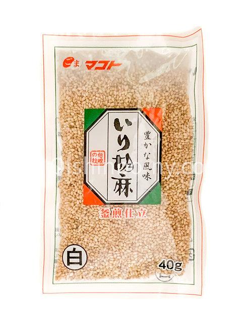 Makoto Irigoma Shiro Sesame Seed