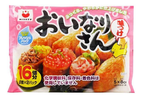 Misuzu Seasoned Fried Bean Curds