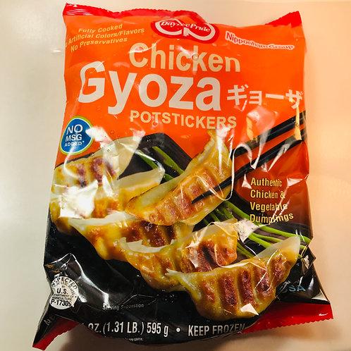 Daylee Pride Gyoza Chicken