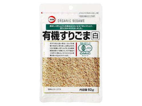 Katagi Ground Sesame Seeds - Organic White