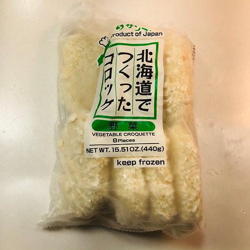 Sanmarco Hokkaido Croquette Vegetable