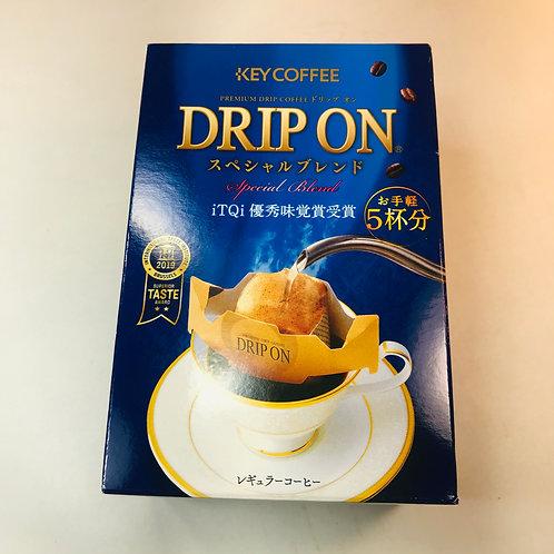Key Coffee Drip On Blend Coffee
