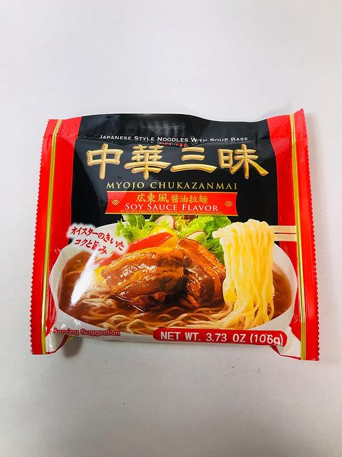 Myojo Chukazanmai Ramen Soy Sauce
