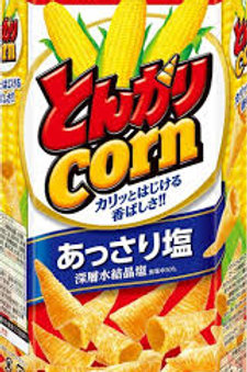 House Tongari Corn Chips