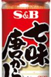 S&B Shichimi Togarashi - 7 Flavor Chili Pepper