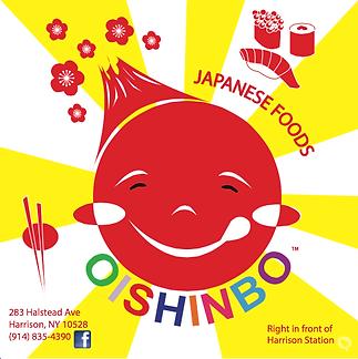 Oishinbo.png