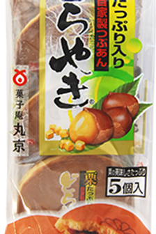 Shirakiku Dorayaki Chestnuts