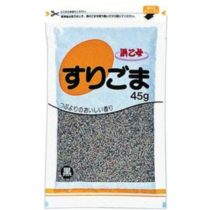 Hamaotome Sesame Seeds Black