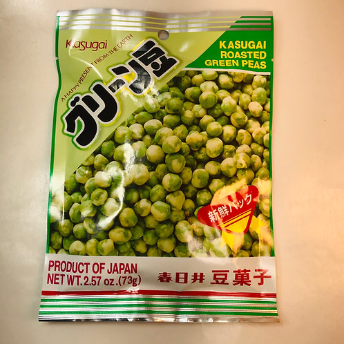 JFC Green Beans