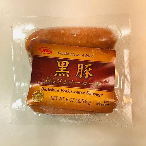 JFC Black Pork Arabiki Sausage
