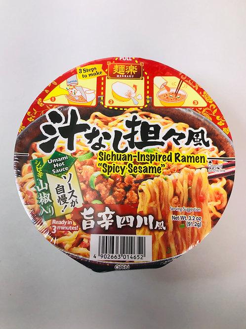 Menraku Shirunashi Tantanfu Spicy Sesame Ramen