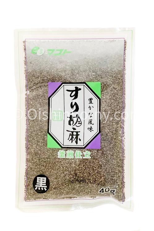 Makoto Surigoma Kuro Sesame Seed