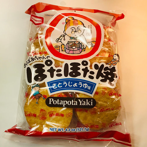 Kanada Pota Pota Rice Crackers