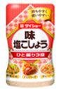 Daisho Salt & Pepper