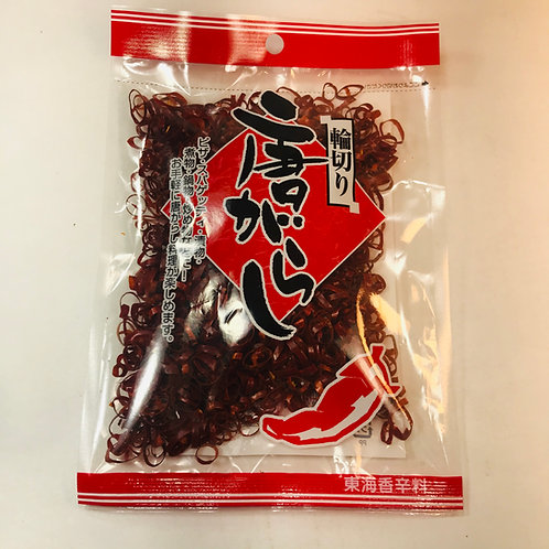 Tokai Togarashi Pepper - Sliced